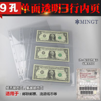 Cultural and creative brochures / publications / badges Nine hole transparent inner page Mingtai (cultural goods)