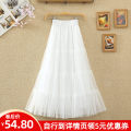 skirt Winter 2020 Average size White black grey apricot Mid length dress commute High waist Cake skirt Solid color Type A Zhuo Ziqi Stitching of pleated nail bead yarn net Korean version Pure e-commerce (online only)