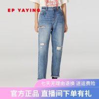 Jeans Spring 2021 blue 2/S,3/M,4/L,5/XL,6/XXL Ninth pants High waist routine 30-34 years old Wear out Cotton denim light colour Elegant.prosper / YAYING