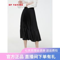 skirt Spring 2021 2/S,3/M,4/L,5/XL,6/XXL Black, black second batch Middle-skirt commute High waist A-line skirt Solid color Type A 30-34 years old EGGPA3416A other Elegant.prosper / YAYING polyester fiber zipper Ol style