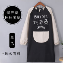 apron Sleeve apron waterproof Cartoon PVC Household cleaning Average size Other / other public no Cartoon