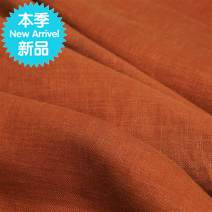 Fabric / fabric / handmade DIY fabric hemp Half rice price of ym9 Caramel Loose shear piece Solid color printing and dyeing clothing Chinese style Other / other Ym9 Caramel Chinese Mainland