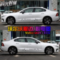 Car decoration stickers Stickers Body stickers Highlight moment ggsk wrwxdt.01