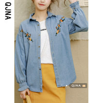 short coat Spring 2021 S M L Dark blue light blue Long sleeves routine routine singleton  Straight cylinder commute Polo collar Single breasted 18-24 years old Qingjiaona 96% and above Embroidery QJN6270 other Other 100% Pure e-commerce (online only)