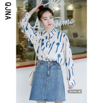 shirt Apricot S M L Spring 2021 other 96% and above Long sleeves commute Regular Polo collar Single row multi button shirt sleeve stripe 18-24 years old Straight cylinder Qingjiaona Korean version printing Other 100% Pure e-commerce (online only)