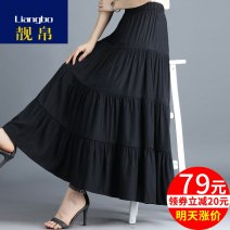 Cosplay women's wear Other women's wear goods in stock Over 14 years old Black, denim blue, off white, dark green, turquoise, skin pink Animation, original other See the details One size elastic waist (for 90