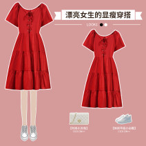 Dress / evening wear wedding L XL 2XL 3XL 4XL Intellectuality longuette High waist Summer 2021 Skirt hem One shoulder cotton 18-25 years old Short sleeve Solid color Hin coast routine Cotton 71% others 29% Pure e-commerce (online only) 71% (inclusive) - 80% (inclusive)