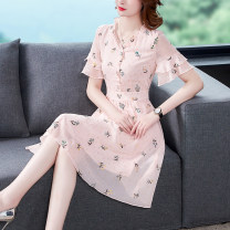 Dress Summer 2021 Pink S M L XL 2XL Middle-skirt singleton  Short sleeve commute V-neck Lotus leaf sleeve Others 30-34 years old Type A Mu Yixin lady More than 95% other Other 100% Pure e-commerce (online only)