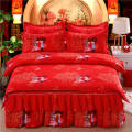 Bedding Set / four piece set / multi piece set spandex Embroidery, quilting Others See details Other / other Others 4 pieces See details Bed skirt Chinese wedding 30% and below