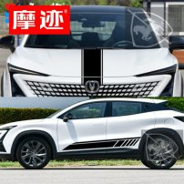 Car decoration stickers Stickers All car stickers Rubbing marks (auto parts) Changan uni-t cover side skirt