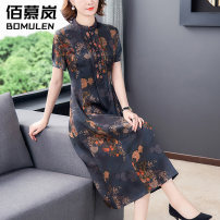 Dress Summer 2021 Small plum blossom on blue background, small plum blossom on red background, black star all over the sky L XL 2XL 3XL 4XL 5XL Mid length dress singleton  Short sleeve commute stand collar Loose waist Broken flowers zipper other routine Others 35-39 years old Bomulen Korean version
