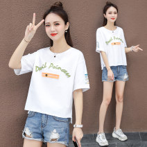 T-shirt M L XL 2XL Summer 2021 Short sleeve Crew neck easy have cash less than that is registered in the accounts routine commute cotton 96% and above 25-29 years old Korean version originality Cartoon letters Shang Yilian Cotton 100% Pure e-commerce (online only)