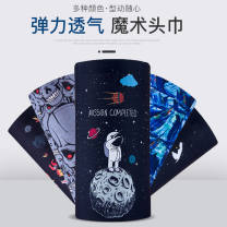 Bicycle headscarf Other / other Shede, starry sky aerospace, red skeleton, guitar skeleton, jumping deer, purple eagle, Nighthawk project, a skeleton, primitive skeleton, colorful wave point, youth bicycle, jungle camouflage, spirit skeleton, red dress, pink flower sea, Gothic skeleton, frozen skiing