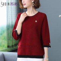 Middle aged and old women's wear Autumn 2020 fashion T-shirt easy singleton  Solid color 40-49 years old Socket thin Crew neck routine routine Suqin (clothing) Button other Other 100% 96% and above Pure e-commerce (online only) 3 / 5 sleeve