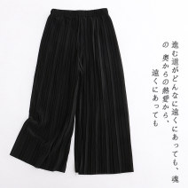 Casual pants Black a-6-25-4, Navy a-6-25-4 Average size Summer 2020 Ninth pants commute wDfOGdeQ Other / other Simplicity