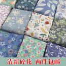 Fabric / fabric / handmade DIY fabric cotton printing and dyeing other 100%