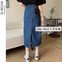 skirt Spring 2021 XS S M L Denim blue Mid length dress commute Natural waist other Solid color Type H 18-24 years old 201# More than 95% Shuli other Simplicity Other 100% Pure e-commerce (online only)