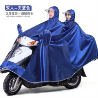 Poncho / raincoat oxford  XXXXL adult 2 people thick Other / other Motorcycle / battery car poncho KdwpsXQg G79549