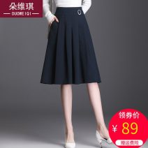skirt Spring 2021 M L XL 2XL 3XL 4XL Black blue Mid length dress commute High waist A-line skirt Solid color Type A d1223 other Duo weiqi Ruffle fold Pure e-commerce (online only)