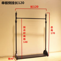 Clothing display rack clothing Metal Other Official standard
