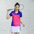 Badminton wear For men and women S. M, l, XL, XXL, XXXL, larger Tuofeng Football suit
