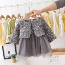 Family clothes for parents and children 73,80,90,100 other Silver, milky white, collection plus purchase priority delivery