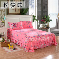 Bed skirt For 1.5m bed width: 2.3x2.5m single bed skirt; for 1.8m bed width: 2.5x2.5m single bed skirt; for 2.0m bed width: 2.7x2.5m single bed skirt Others Other / other Plants and flowers Qualified products YR-008
