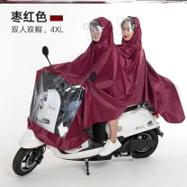 Poncho / raincoat oxford  XXXXL adult 1 person routine Other / other Motorcycle / battery car poncho U81283 U39480 Solid color