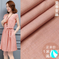 Fabric / fabric / handmade DIY fabric blending Loose shear rice Solid color other clothing Chinese style Other / other LY5531425710150_ TvV7B