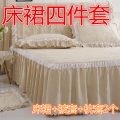 Bed skirt 2.0 bed / bed skirt, 1.8 * 2.2 bed / bed skirt, 1.8 bed / bed skirt and 1.5 bed / bed skirt cotton Other / other Solid color Qualified products sjt-632