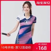 Badminton wear female S,M,L,XL,XXL Peggy cool Football top