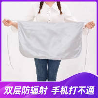 Radiation protection apron Two small and two large replacement wear, one for each size Other / other other Average size Four seasons
