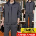 Leisure sports suit autumn XL (recommended 110-125 kg), 2XL (recommended 125-140 kg), 3XL (recommended 140-160 kg), 4XL (recommended 160-185 kg), 5XL (recommended 185-210 kg) Long sleeves Other / other trousers middle age Sweater 2020