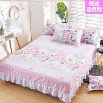 Bed skirt polyester fiber Y animal family-o41, y summer-j83, dabai-a10, y fragrance-s22, y family-i62, y gray lattice-p87, Le Rong rong-p83, LAN qing-l83, dream garden-i49, Caiyun pavilion-f40, underwater world-f87, hamster-u85, y rosemary-c55 Other / other Plants and flowers Qualified products