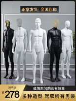 Fashion model Hebei Province Other / other Plastic QH - NQ01 Disassembly Official standard ABS