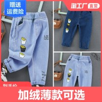 trousers Other / other neutral spring and autumn trousers Korean version No model Jeans Leather belt middle-waisted cotton Don't open the crotch Cotton 95% polyurethane elastic fiber (spandex) 5% Class B 18 months, 2 years old, 3 years old, 4 years old, 5 years old, 6 years old Chinese Mainland