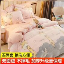 Bedding Set / four piece set / multi piece set spandex Quilting Cartoon animation High density and high branch Other / other cotton 4 pieces other Qualified products Cartoon style 100% cotton other Reactive Print  Thermal storage