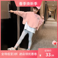 suit Other / other Pink (suit) spring and autumn, orange (suit) spring and autumn, light green (suit) spring and autumn, orange (coat) spring and autumn, pink (coat) spring and autumn, green (coat) spring and autumn female spring and autumn routine Socket Solid color 3 months