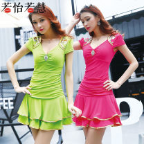 Cosplay women's wear Other women's wear goods in stock Over 8 years old Green, black, sapphire blue, rose red game S,M,L,XL,XXL,XXXL If Yi, if Hui The product * is not yet decided