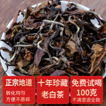 Shoumei FUDING Yunfei Tea Co., Ltd Fujian Province A-02-1, Guanyang Industrial Zone, nodding Town, Fuding City The charm of Xinxiang packing 5400 SM01  SC11435098201461 Chinese Mainland 500g  13625993607 200-299 yuan Boxed Jujube fragrance Ningde City One bud with many leaves 2020-08-01;2020-09-01