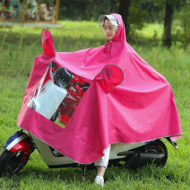 Poncho / raincoat oxford  XXXL,XXXXL adult 1 person thick Motorcycle / battery car poncho BJMD-2.5 About 1.7kg 25*30cm Solid color