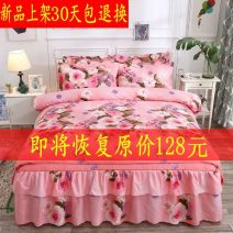 Bedding Set / four piece set / multi piece set cotton Quilting Plants and flowers 128x68 Other / other cotton 4 pieces 40 1.8 bed four piece set (quilt cover 200x230), 1.5 bed four piece set (quilt cover 200x230), 2.0 bed four piece set (quilt cover 200x230) First Grade Simplicity Below 95% cotton