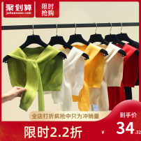 Wool knitwear Autumn 2020 Average size Sleeveless singleton  Cardigan other 31% (inclusive) - 50% (inclusive) Super short Thin money commute Self cultivation V-neck routine Solid color Korean version 25-29 years old