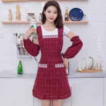 apron Jujube Brown dark grey jujube red + same sleeve Brown + same sleeve dark grey + same sleeve Sleeveless apron waterproof Korean style other Household cleaning Average size 0011_ E8csw Youtaikang (cleaning tool) public yes Idyllic