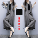 Professional dress suit S M L XL 2XL 3XL 4XL Beautiful girl [suit] Autumn 2020 2HQVv Tide measurement Triacetate fiber (triacetate fiber) 100%