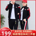 Leisure sports suit winter Men's l [recommended weight 90-115 Jin], men's XL [recommended weight 115-132 Jin], men's 2XL [recommended weight 130-146 Jin], men's 3XL [recommended weight 145-165 Jin], men's 4XL [recommended weight 165-185 Jin], no need for men's model three quarter sleeve T-shirt