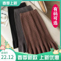 skirt Winter 2020 M 65cm, l 65cm, XL 65cm, m 50cm, XL 50cm, l 50cm Black, gray, brown, khaki, apricot, black split Mid length dress Versatile High waist skirt Solid color Type H 18-24 years old 31% (inclusive) - 50% (inclusive) knitting Other / other cotton Ruffles, solid