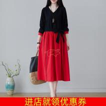 Cosplay women's wear Other women's wear goods in stock Over 14 years old Seven days no reason to return, red and black Animation, original M,L,XL,XXL