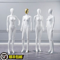 Fashion model Straight hands and feet, straight hands and left legs, straight hands and right legs, straight hands and waist, right hands and waist, left legs, left hands and right legs, electroplated gold face posture remarks, electroplated silver face posture remarks, sub white body posture remarks