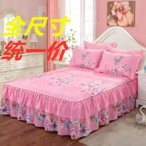 Bed skirt 150cmx200cm, 180cmx200cm, 200cmx220cm, a pair of pillowcases, 180cmx220cm cotton Other / other Plants and flowers pu1bYCFK